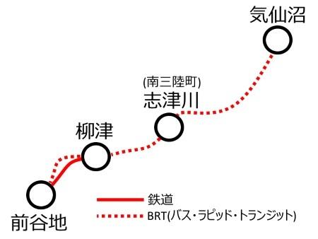 BRTルート図c.jpg