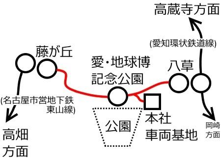 リニモ周辺路線図c.jpg