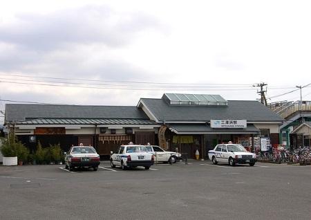 三津浜駅c.jpg