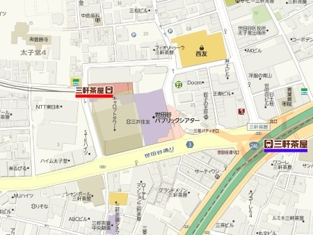 三軒茶屋駅周辺路線図c.jpg