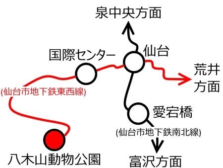 八木山同靴公園駅周辺路線図c.jpg