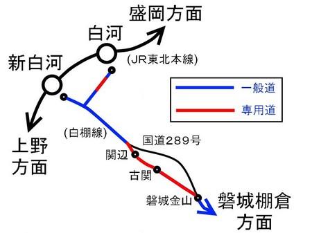 周辺路線図.jpg