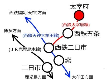 太宰府駅周辺路線図c.jpg