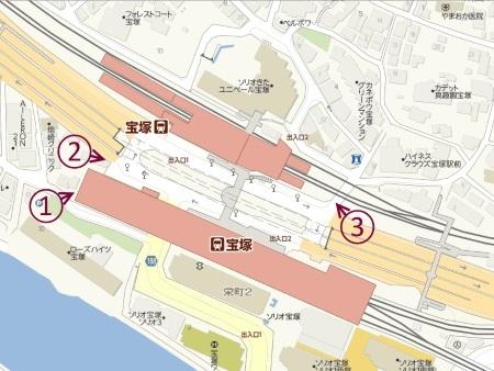 宝塚駅周辺地図c.jpg