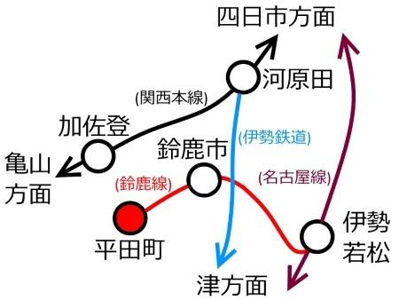 平田町駅周辺路線図c.jpg