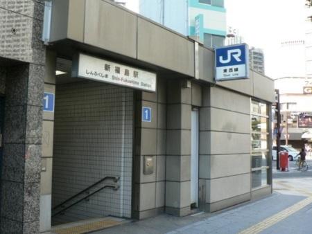 新福島駅入り口c.jpg
