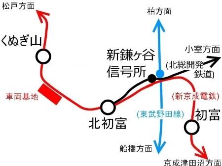 新鎌ヶ谷周辺路線図3c.jpg
