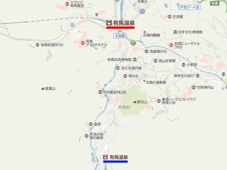 有馬温泉駅周辺地図c.jpg