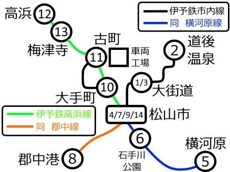 松山市周辺路線図c.jpg