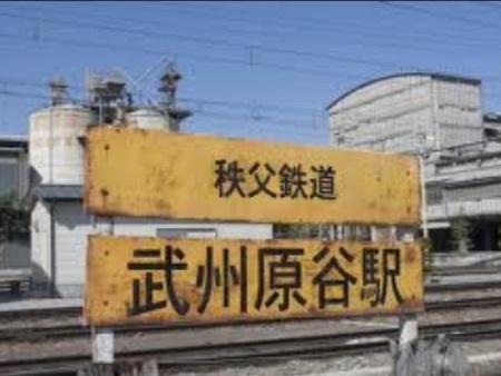 武州原谷駅c.jpg