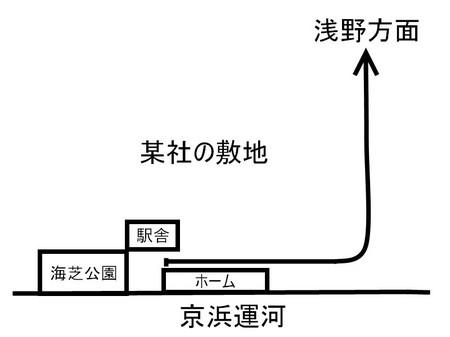 海芝浦駅周辺略図.jpg