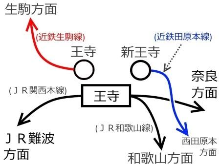 王寺駅周辺路線図c.jpg