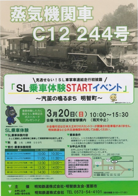C12パンフc.jpg