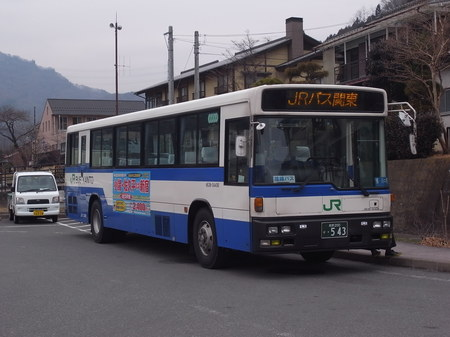 R0013969.JPG