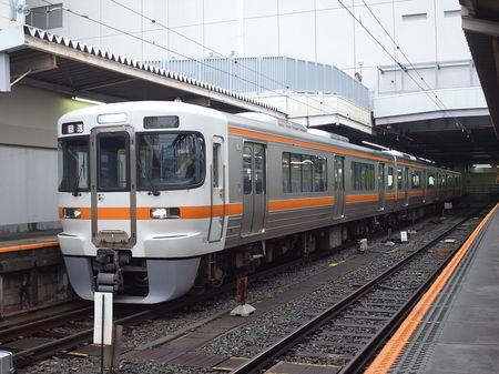 R0014116.JPG