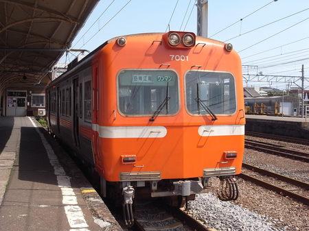 R0014590.JPG