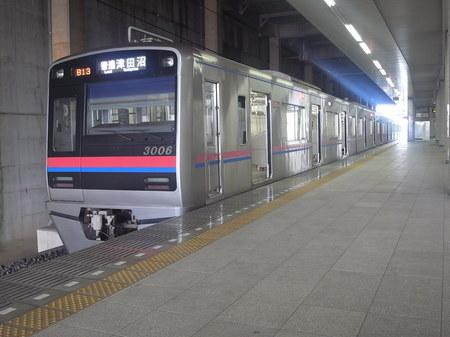 R0016506.JPG