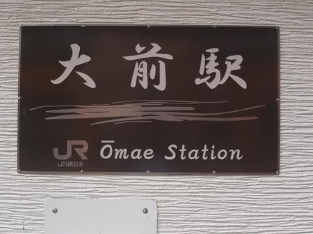 R0016758.JPG