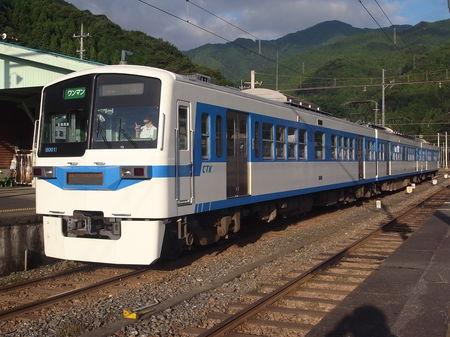 R0016833.JPG