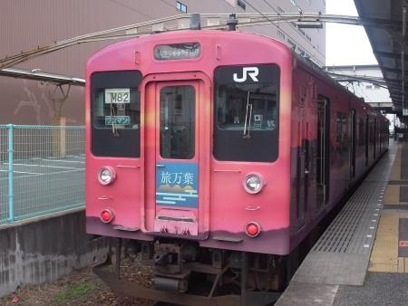 R0021478c.jpg