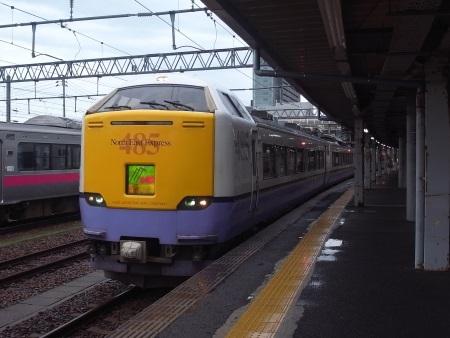 R0026065c.jpg