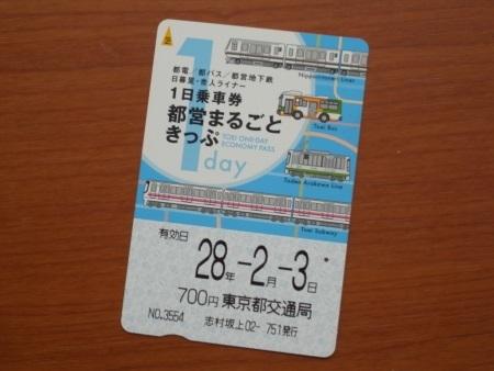 R0028035c.jpg