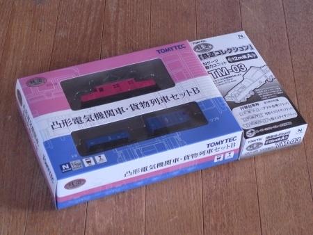 R0028650c.jpg