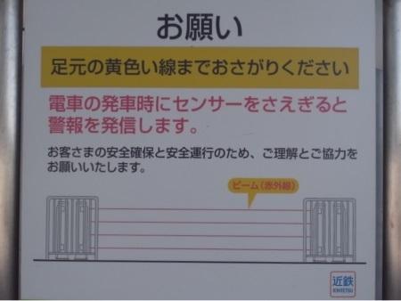 R0029347_1c.jpg