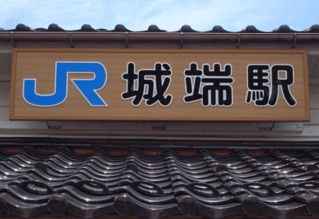 R0032117_1c.jpg