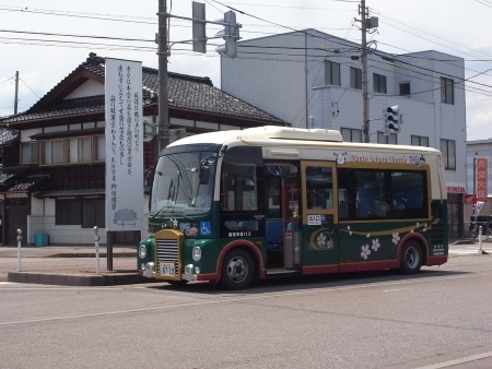 R0032123c.jpg