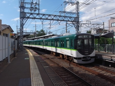 R0032592c.jpg