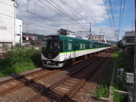 R0032594c.jpg