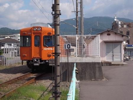 R0033200c.jpg
