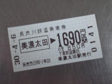 R0034323c.jpg