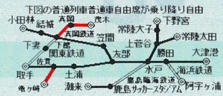 ときわ路パス路線図_1c.jpg