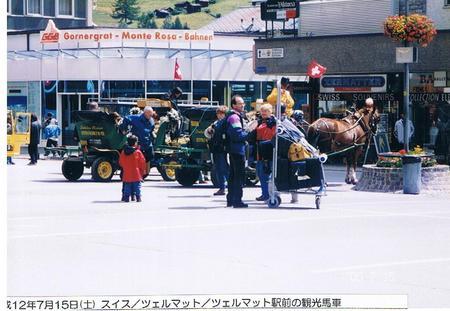 ゴルナーグラート駅外観.jpg