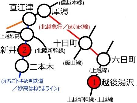 ルート図5c.jpg