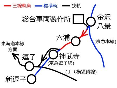 三線軌条区間c.jpg