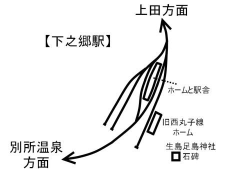 下之郷駅構内図c.jpg