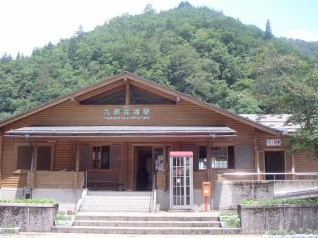 九頭竜湖駅c.jpg