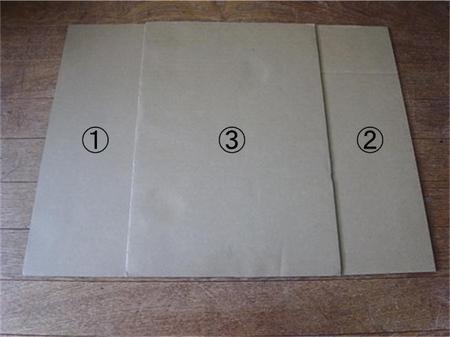 仕切り板2.jpg