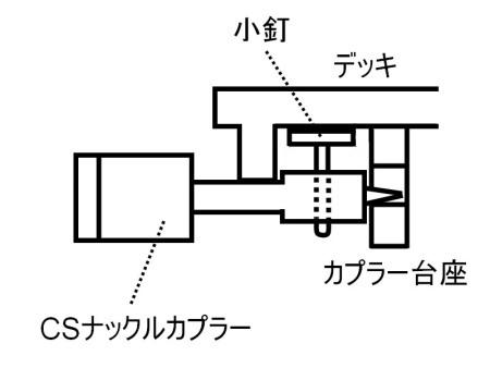 取付断面図3c.jpg