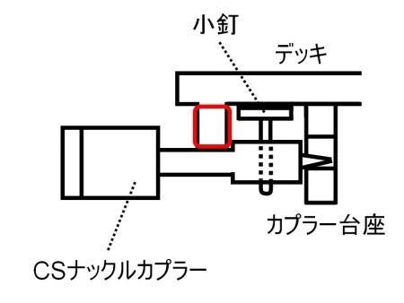 取付断面図4c.jpg