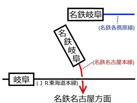 名鉄岐阜駅時代c.jpg