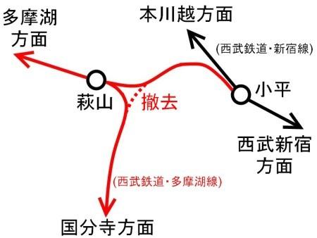 周辺路線図1958年以降c.jpg