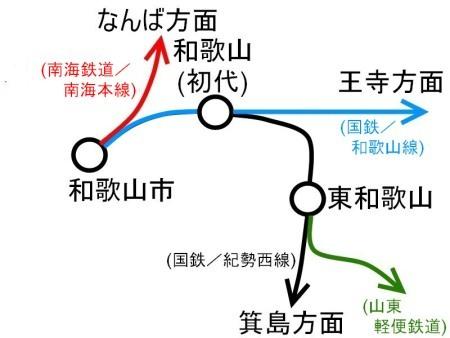 和歌山駅変遷1924年c.jpg