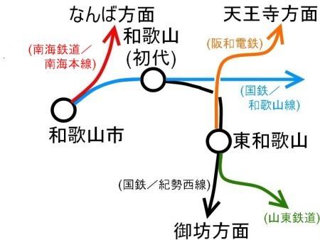 和歌山駅変遷1930年c.jpg