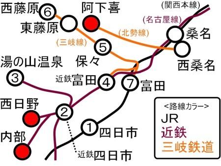 四日市エリア周遊ルート図c.jpg