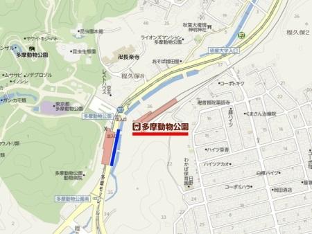 多摩動物公園周辺地図c.jpg