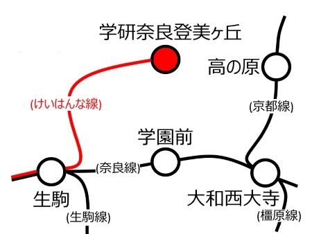 学研奈良登美ヶ丘駅周辺路線図c.jpg
